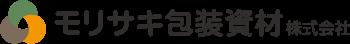 モリサキ包装資材株式会社のロゴ